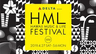 DELTA hml2019 logo FB.jpg