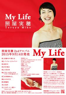 照屋実穂2ndアルバム「MyLife」フライヤー.png